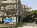 Locations SAP Labs China 2018 002