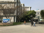 Locations SAP Labs China 2018 003