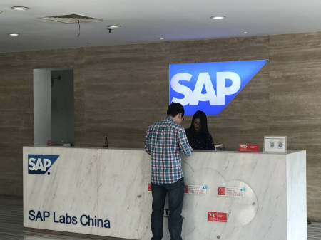 Locations SAP Labs China 2018 004
